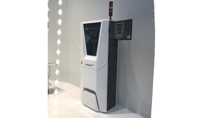 Musashi Ai Inspection machine
